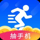 走路宝领红包抽手机版v1.1 更新版