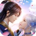 仙门问剑不灭战神版v1.0 手机版