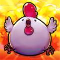 炸弹肥鸡中文版v1.0 免费版