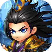 三国萌斗传秒杀全屏版v1.2 .0 苹果版