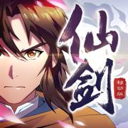 仙剑奇侠传移动版礼包特权版v1.4.2 iOS版