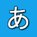 假名配对手游中文汉化版v0.1手机版