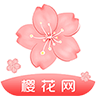 樱花网app阅读赚钱版v1.1.0红包版