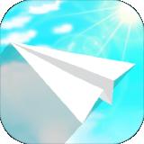 梦幻纸飞机手游正式版v1.1.2手机版