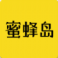 蜜蜂岛会计证版v3.0.0 题库版v3.0.0 题库版