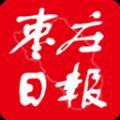 枣庄日报热点版v1.2.5 安卓版