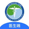 南开医生挂号版V1.0.2 病历版