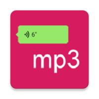 微信语音打包软件2020最新版v1.0.15 安卓版