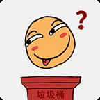 前男友是什么垃圾抖音问答版v1.0.6安卓版