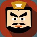 三国时代2无限宝石版v2.5.9 畅玩版