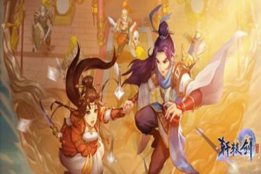 轩辕剑剑之源有哪些新人必须学会的技能  轩辕剑剑之源新手攻略