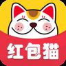 红包猫天天抢红包提现版v1.0 手机版