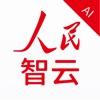人民智云国资央企招聘版v1.4.4 苹果版