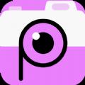 美颜修图相机清爽精简版v2.0.0 手机版