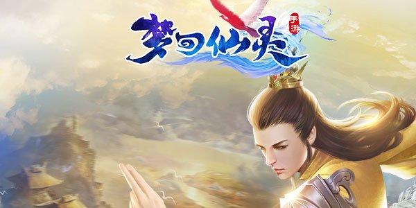 2020最火爆MMORPG手游大全