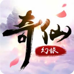 奇仙幻旅锁血战斗版v5.6.0 神装版