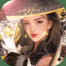 倾城古剑神宠异兽版v5.6.0 国风版