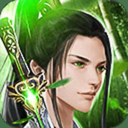 御剑归来仙门斗法版v5.6.0 竞技版