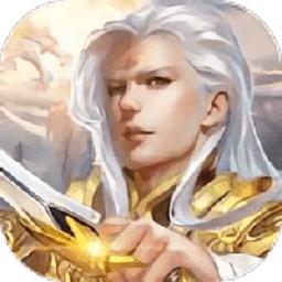 傲天剑神全民PK版v5.6.0 帮派版