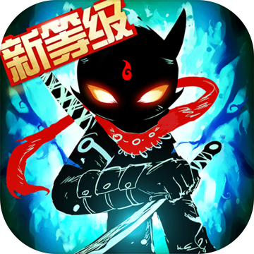 火柴人联盟2剑圣永久激活码版v1.4.3  新等级版