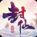天剑游刀剑物语手游官方抖音版v1.0.1 免费版v1.0.1 免费版
