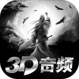 听游江湖盲人音频版v1.0.2 手机版