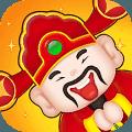财神分红游戏中文版v1.0 免费版