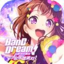 梦想协奏曲少女乐团派对九游版v2.9.0 全新版