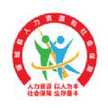 蒲城县人社局线上预约版v3.1 缴费版