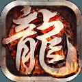 勇者斗斗龙无限金币版v1.1.4  手机版