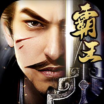 霸王之业战国野望官方礼包版v1.0 最新版