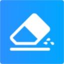 一抖去水印助手绿色版v1.0.0.4 电脑版