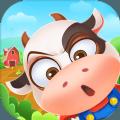 天天养牛分红赚钱版v1.0.1 稳定版