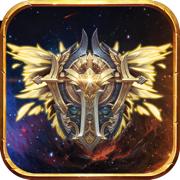 至尊霸主超变神器版v1.0 iOS免费版