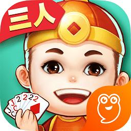 三人斗地主手游抢红包版v1.0 最新版