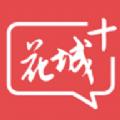 广州电视课堂远程上课版v5.5.5 安卓版