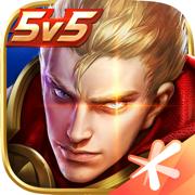 王者荣耀S19赛季iOS更新失败修复版v1.54.1.3 苹果版