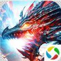修道山海经异兽仙侠变态版v1.0.1 安v1.0.1 安卓版