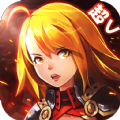 圣剑守护者手游超v版v1.0 礼包版