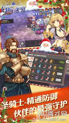 幻城迷界手游全新旅程版v1.2.43 创新版
