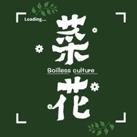 菜花智培app绿色种植版v1.0.1最新版
