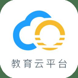 哈尔滨教育云模拟考试版v1.3.4 高效版