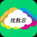 优教云学生版v3.1.8 安卓版