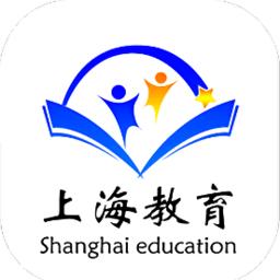上海教育空中课堂版v8.6 名师版