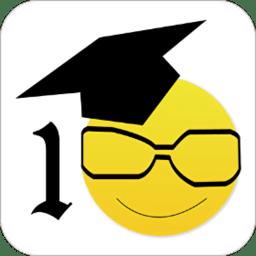 同桌100课外辅导版v3.3.2 安卓版