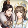 华服恋歌宫锁妃倾城官方版v1.0.1  苹果版