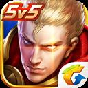 王者荣耀皮肤修改器app正式版v1.0 v1.0 最新手机版