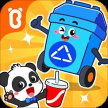 宝宝垃圾回收手游儿童版9.48.00.00安卓版