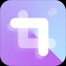 九宫格切图制作app女神节版1.4安卓版