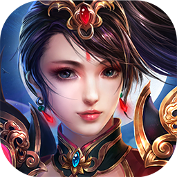 五岳乾坤OL手游果盘福利版v2.0.0 全新版